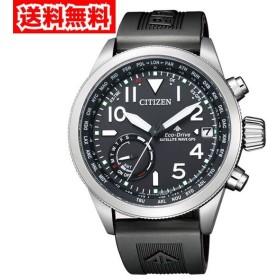 【お取り寄せ】【送料無料】シチズン CC3060-10E メンズ腕時計 プロマスター