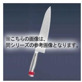 ナリヒラプロ 牛刀 FC-864G 21cmグリーン