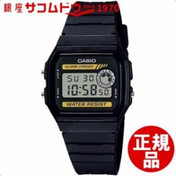 [カシオ]CASIO 腕時計 スタンダード F-94WA-9JF [メール便 日時指定代引不可]