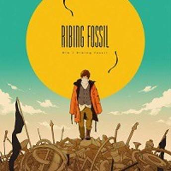 CD / りぶ / Ribing fossil (通常盤)