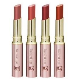 ハイム化粧品 ナチュラル リップルージュ 2.4g×選べる!3色セット <デリケートな唇のために><801/802/803/804> (この商品はご注文後キャンセルできません)