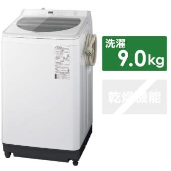 NA-FA90H7-W 全自動洗濯機 ホワイト [洗濯9.0kg /乾燥機能無 /上開き]