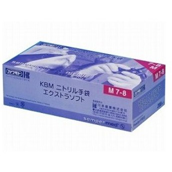 川本産業株式会社 KBMニトリル手袋 エクストラソフトSSサイズ200枚入 【商品到着までに7-10日かかります・ご注文後のキャンセルは出来ません】025-140500-00