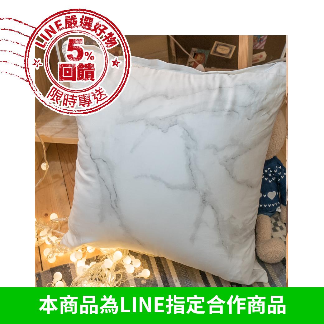 白大理石  純棉手工方抱枕 45X45cm【棉床本舖】