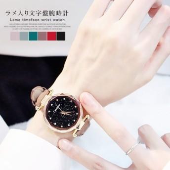 盤腕時計 ウォッチ watch 腕時計 ラメ入り文字盤 高級感 ゴールド キラキラ ゴルード 男女兼用 レディース