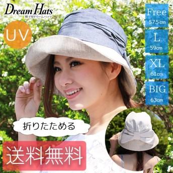 帽子 レディース 秋冬 uv 折りたたみ UVカット帽子 100% 大きいサイズ 蒸れない つば広 春 日焼け 頭 大きい 軽い 遮光 ハット おしゃれ Lサイズ XL 熱中症 日よけ 日除け 日