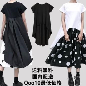 送料無料-国内配送-Qoo10最低価格-2019夏新品入荷-韓国ファッション-純綿-不規則裁断-半袖Tシャツ-ワンピース-個性的なデザイン-中丈上着