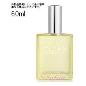 香水・ユニセックス クリーン CLEAN フレッシュリネン オードパルファム EDP 60ml 宅急便対応