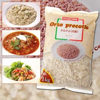 カゴメ オルツォ(大麦)
