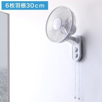 扇風機 壁掛け 壁掛扇風機 30cm 静音 羽根 6枚 首振り 省電力 風量切替 タイマー ワイド送風 省エネ 節電 エコ ファン せんぷうき KI-W289 送料無料