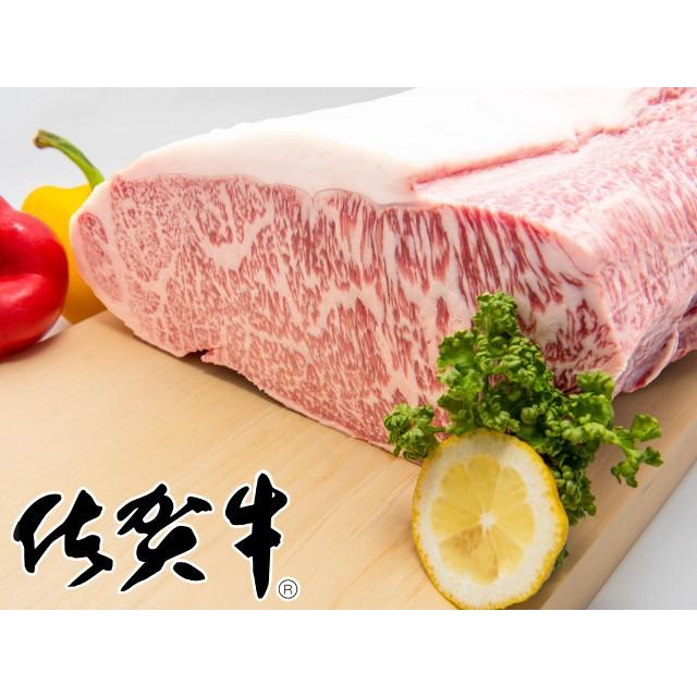 「佐賀牛」サーロインブロック1.4kg【チルドでお届け!】(サーロインブロック 1400g)
