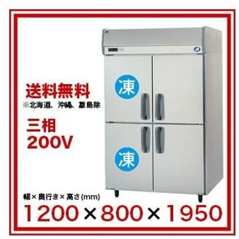 パナソニック 業務用冷凍冷蔵庫 SRR-K1283C2 1200×800×1950 2室冷凍仕様 【 メーカー直送/代引不可 】