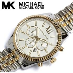 マイケルコース MICHAEL KORS 腕時計 メンズ レディース クロノグラフ MK8344