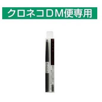 【ネコポス専用】カネボウ KATE ケイト アイブロウペンシルN BK 自然な黒 0.07g