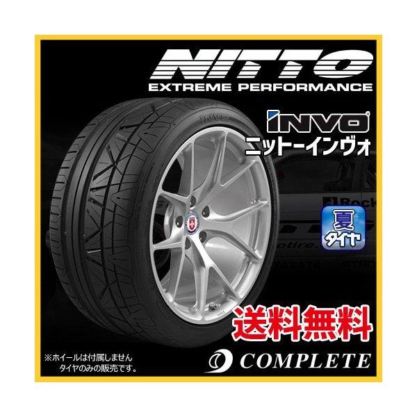 18インチ 2本 ニットー NITTO INVO 245/50ZR18 104W XL サマータイヤ インヴォ インボ