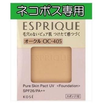 【ネコポス専用】コーセー エスプリーク ピュアスキン パクト UV レフィル OC-405 オークル