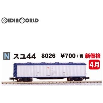 『新品即納』{RWM}(再販)8026 スユ44 Nゲージ 鉄道模型 KATO(カトー)(20180428)
