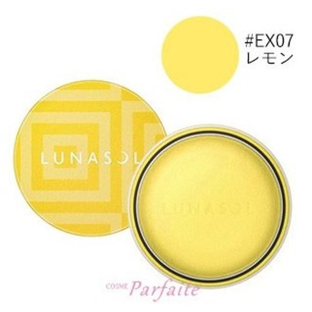 アイシャドウ ルナソル -LUNASOL- マカロンニュアンスアイズ #EX07 レモン 5.2g メール便対応