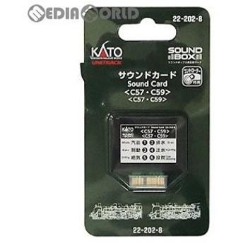 『新品即納』{RWM}22-202-8 UNITRACK(ユニトラック) サウンドカード(C57・C59) Nゲージ・HOゲージ 鉄道模型 KATO(カトー)(20160603)