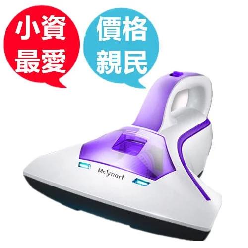 小紫吸塵除蟎機 豪華組 6顆hepa濾網 uv除蟎吸塵器 小資最愛 銷售冠軍 機身1.4kg