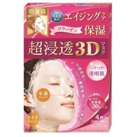 肌美精 超浸透3Dマスク エイジングケア 4枚入 (保湿)
