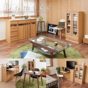 チェスト デスク 本棚 収納家具 安い おしゃれ 日本製 完成品天然木ナラ材仕様収納シリーズ家具 Domace