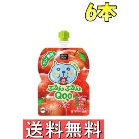 ミニッツメイドぷるんぷるんQooりんご125gパウチ【6本×1ケース】