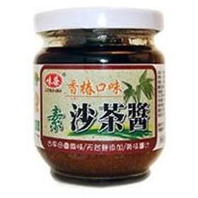 台湾沙茶醤(ベジタリアンサーチャージャン)(180g) アリサン