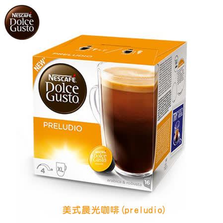 雀巢咖啡-美式晨光咖啡膠囊 (一盒)