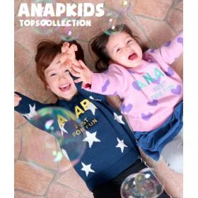 【セール開催中】ANAP KIDS(キッズ)柄ニットTOPS