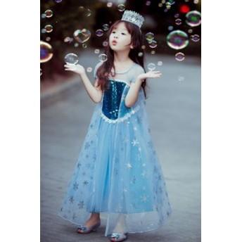 アナと雪の女王 Frozen エルサ Elsa 子供用 コスチューム[LRS526]