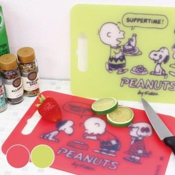 まな板 PEANUTS スヌーピー プラスチック製 ( まないた 俎板 カッティングボード )
