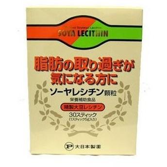 京都薬品ヘルスケア ソーヤレシチン顆粒 30包 【北海道・沖縄は別途送料必要】