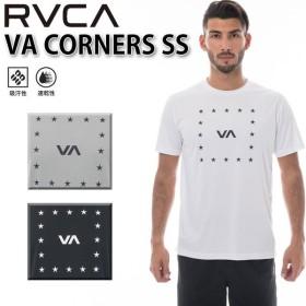 2019 RVCA ルーカ メンズ ラッシュガード Tシャツ  VA CORNERS SS AJ041-851 半袖 海 プール サーフ