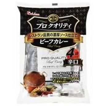 ハウス食品/プロクオリティ ビーフカレー辛口4袋入り