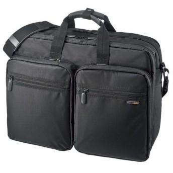 サンワサプライ 3WAYビジネスバッグ(出張用・大型)(ブラック)