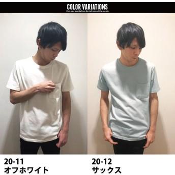 ネクストウォール メンズTシャツ 7分&半袖Tシャツ クルーネックTシャツ メンズ オフホワイト系3 XL 【NEXT WALL】