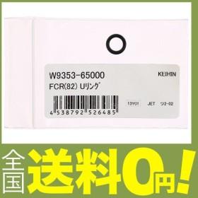 ケイヒン  ( KEIHIN ) FLAT-CR(82) Uリング  ( 45mm アルミ地 シルバー ) ( 品番 ) W9353-65000