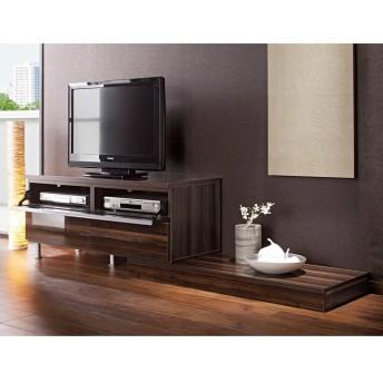 モダンリビング 台座付きテレビ台 幅120.5〜220cmダークブラウン