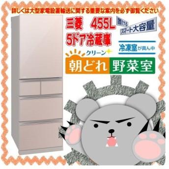 MR-B46D-F 三菱 455L 5ドア冷蔵庫(クリスタルフローラル)【右開き】MITSUBISHI 置けるスマート大容量 Bシリーズ