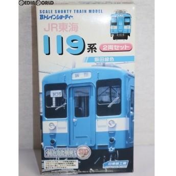 『中古即納』{RWM}Bトレインショーティー JR東海 119系 飯田線色 2両セット 組み立てキット Nゲージ 鉄道模型 日車夢工房/バンダイ(20131220)