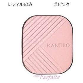 パウダーファンデーション KANEBO カネボウ ラスターカラーファンデーション レフィル ピンク/PK 9g メール便対応 メール便送料無料