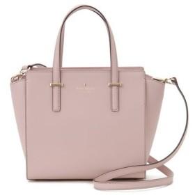 ケイトスペード Kate Spade ショルダーバッグ PXRU5491 422 SMALL HAYDEN ピンク