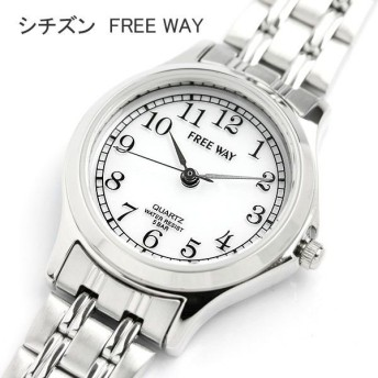 シチズン ソーラー 腕時計 レディース レディス 腕時計 ブランド 腕時計