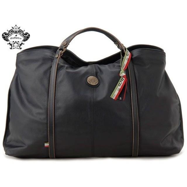 オロビアンコ Orobianco リバーシブル・トートバッグ(ブリーフケース) 3C-CINCISKIO ブラックorブラック メンズ ブランド
