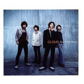 Another mile/CLOUD