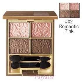 アイシャドウ ルナソル -LUNASOL- グレイスコントラスティングアイズ #02 Romantic Pink/ロマンティックピンク 4g メール便対応 再入荷08