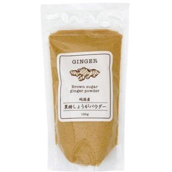 黒糖しょうがパウダー(130g) 奄美自然食本舗ファクトリー 2019年12月より発送予定