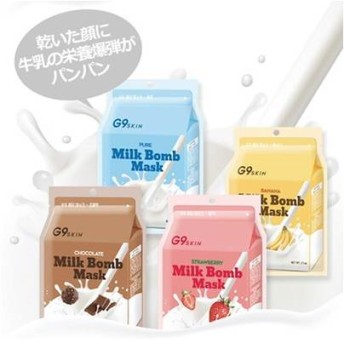 ★10枚★5枚、20枚選択可能★[BerrisomG9SKIN] MILK BOMB MASK 5EA 牛乳マスクシート 5枚/ウユマスク/可愛い韓国コスメ
