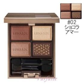 アイシャドウ ルナソル -LUNASOL- セレクション・ドゥ・ショコラアイズ #02 ショコラ アマー 5.5g メール便対応